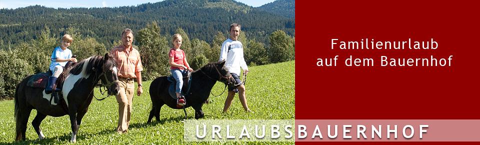 Urlaubsbauernhof Bayerischer Wald